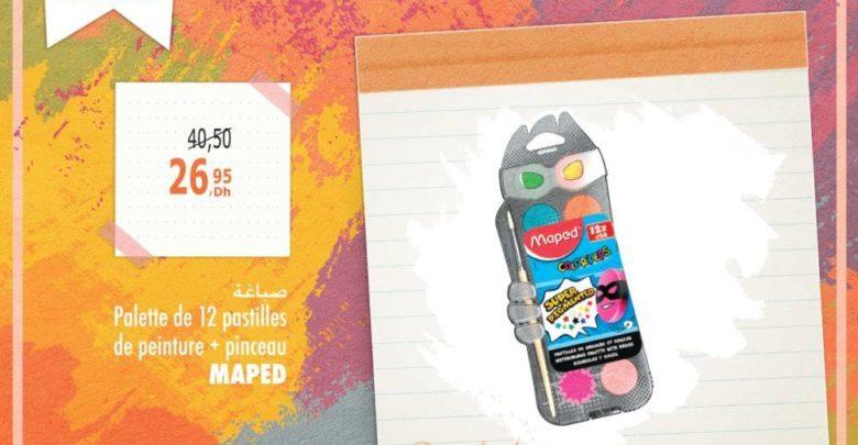 Photo of Promo Aswak Assalam Palettes de 12 peinture MAPED 26Dhs au lieu de 40Dhs