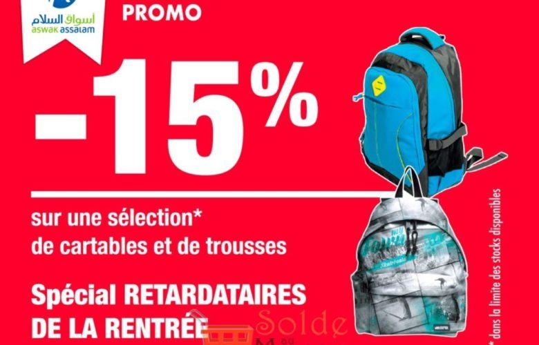 Promo Aswak Assalam -15% sur une sélection de cartables et trousses