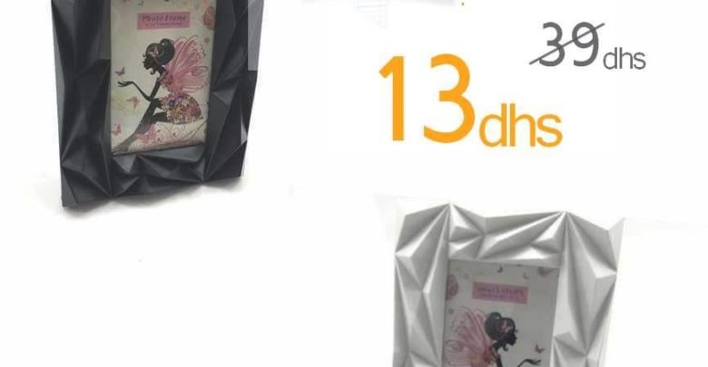 Promo Azura Home CADRE PHOTO MUSK EN BLANC ET NOIR 13Dhs au lieu de 39Dhs