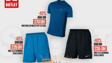 Photo of Promo Bd Morocco Outlet Articles de sport NIKE