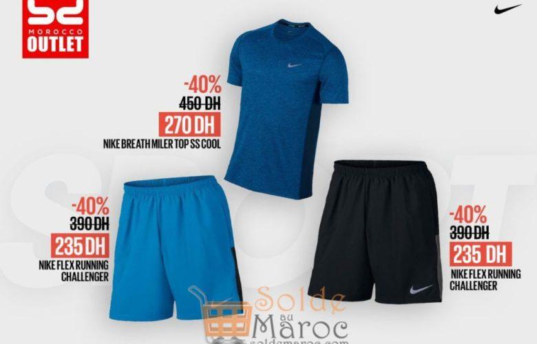Promo Bd Morocco Outlet Articles de sport NIKE