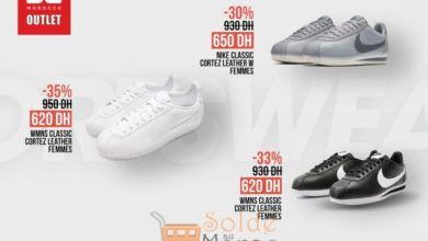 Promo BD Morocco Outlet sélection d'articles Nike à prix réduits