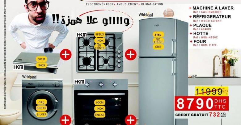 Super Offre Electro Bousfiha Pack de cuisine 5 Articles 8790Dhs au lieu de 11999Dhs