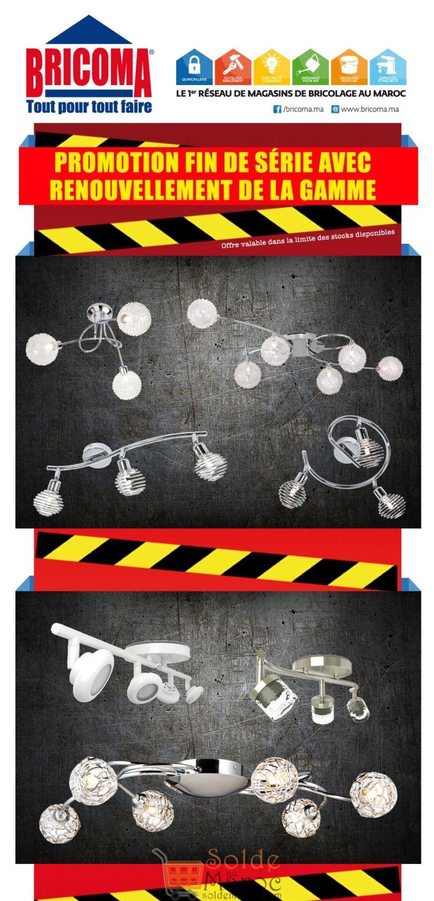 Promo fin de série Bricoma jusqu'à -70% Gamme Éclairage et Luminaire