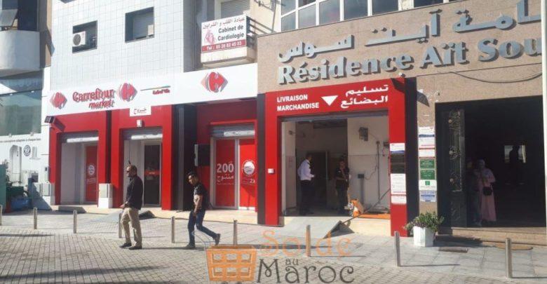 Ouverture nouveau Carrefour Market Agadir