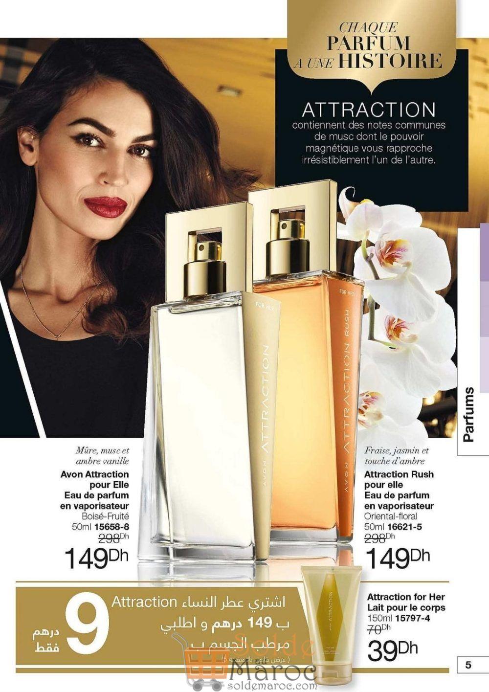 Catalogue Avon Maroc du 4 au 27 Septembre 2018