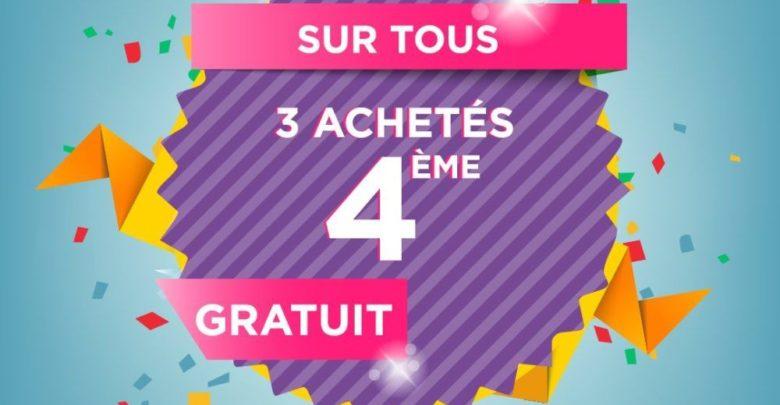 Promo Defacto Maroc Achetez 3 et obtenez 4ème gratuitement