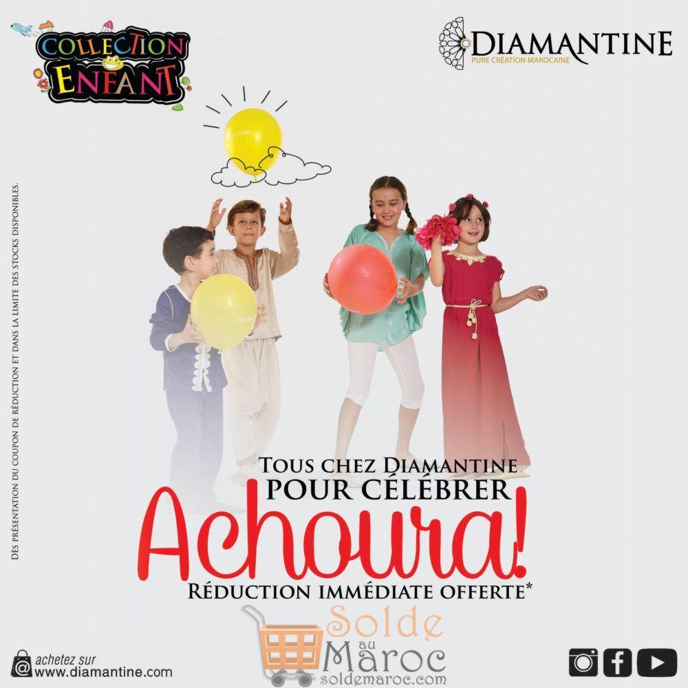 Diamantine fête Achoura Remise immédiate sur la tenue enfant