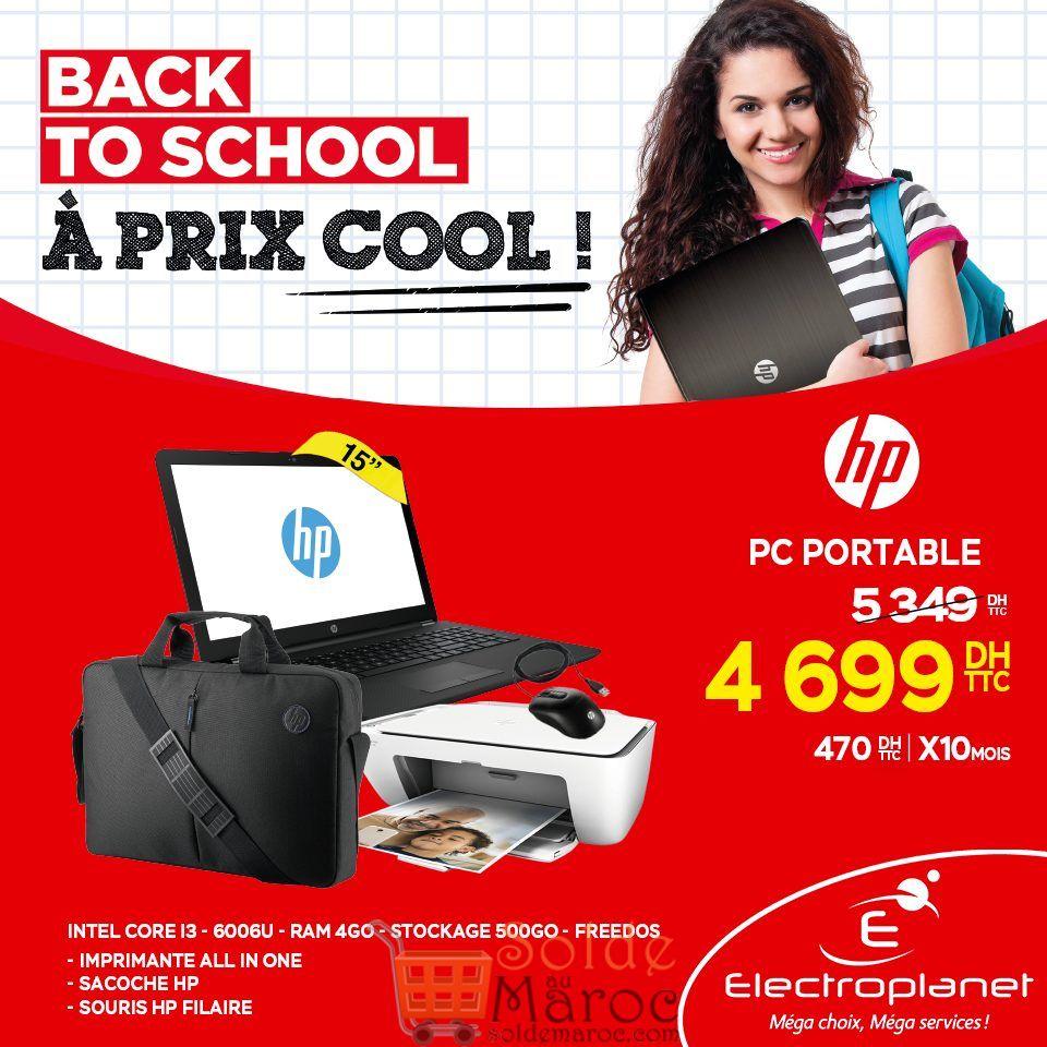 Promo Electroplanet Pc Portable i3 HP + Imprimante + Sacoche + Souris 4699Dhs au lieu de 5349Dhs