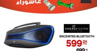 Promo Electroplanet Enceinte Bluetooth ENERGY SISTEM 599Dhs au lieu de 699Dhs