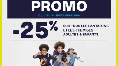 Promo Gap Maroc Back to Scool du 11 au 20 Septembre 2018