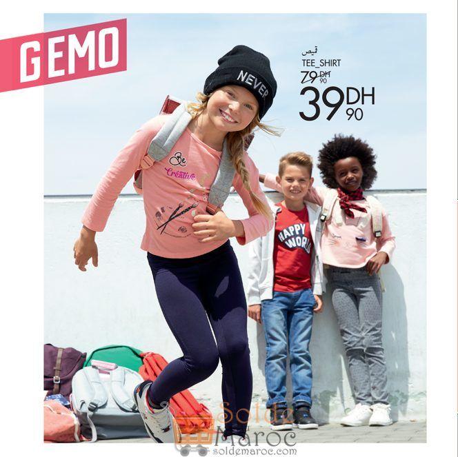 Promo Gémo Maroc T-shirt  39Dhs au lieu de 79Dhs