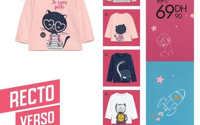 Photo of Promo Gémo Maroc Tee-shirt Bébé et Enfant