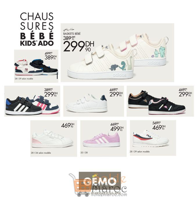 Promo Gémo Maroc sur collection de baskets bébé 299Dhs au lieu de 389Dhs