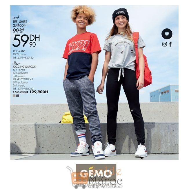 Promo Gémo Maroc Tee-shirt Garçon 59Dhs au lieu de 99Dhs