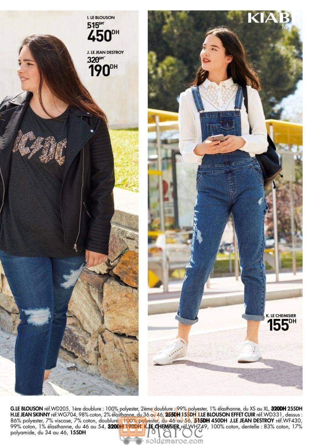 Catalogue Kiabi Maroc vêtements de la rentrée du 3 au 16 Octobre 2018