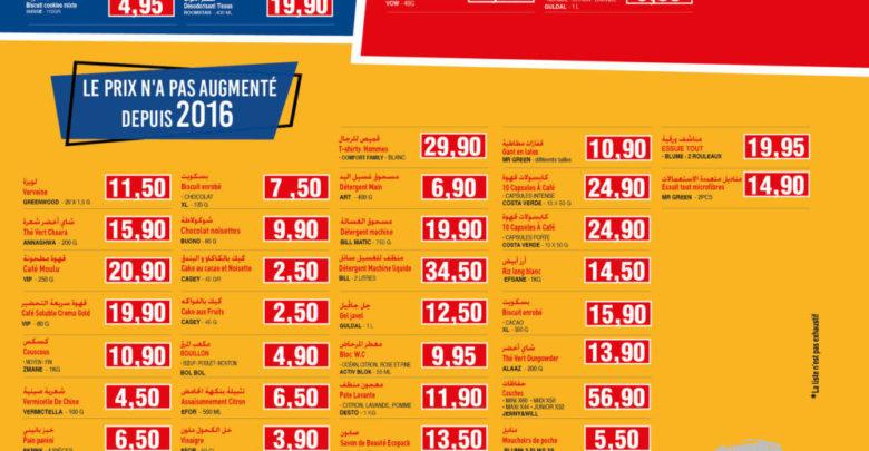 Liste des prix unchangeable Bim Maroc