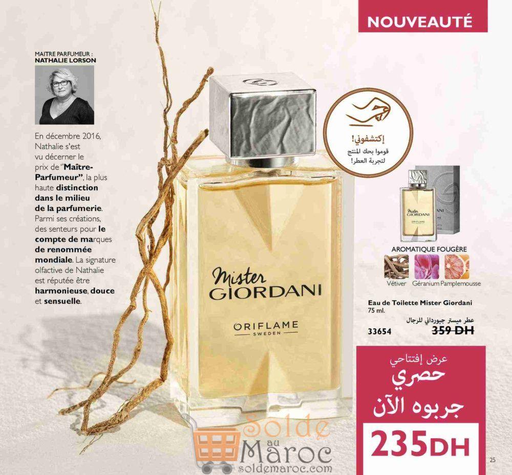 Catalogue Oriflame Maroc Octobre 2018
