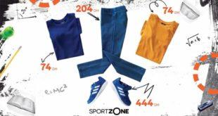 Promo Sport Zone Maroc Articles de sport Garçon