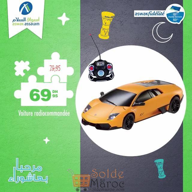 Promo Aswak Assalam Lamborghini radiocommandée 69Dhs au lieu de 79Dhs