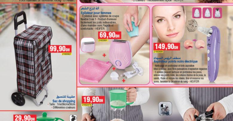 Photo of Catalogue Bim Maroc du Vendredi 26 Octobre 2018