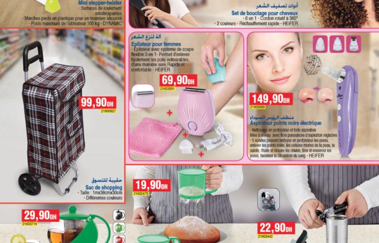 Catalogue Bim Maroc du Vendredi 26 Octobre 2018