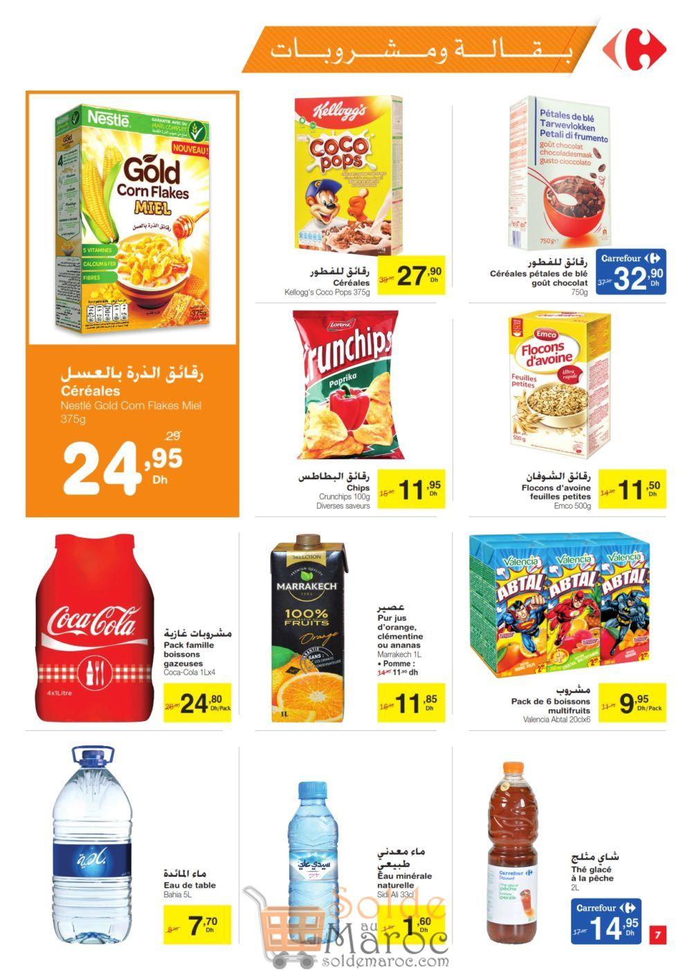 Catalogue Carrefour Market Maroc du 25 Octobre au 14 Novembre 2018