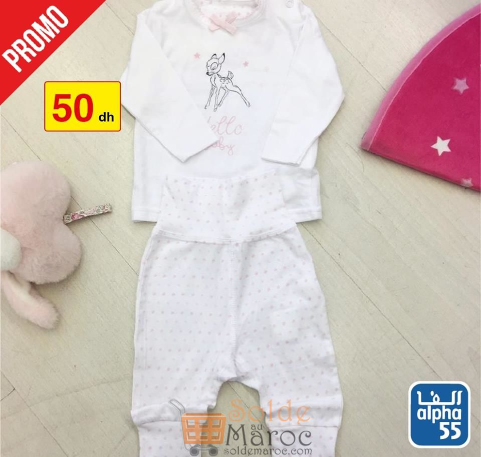 Promo Alpha55 Pyjama Fille et Garçon