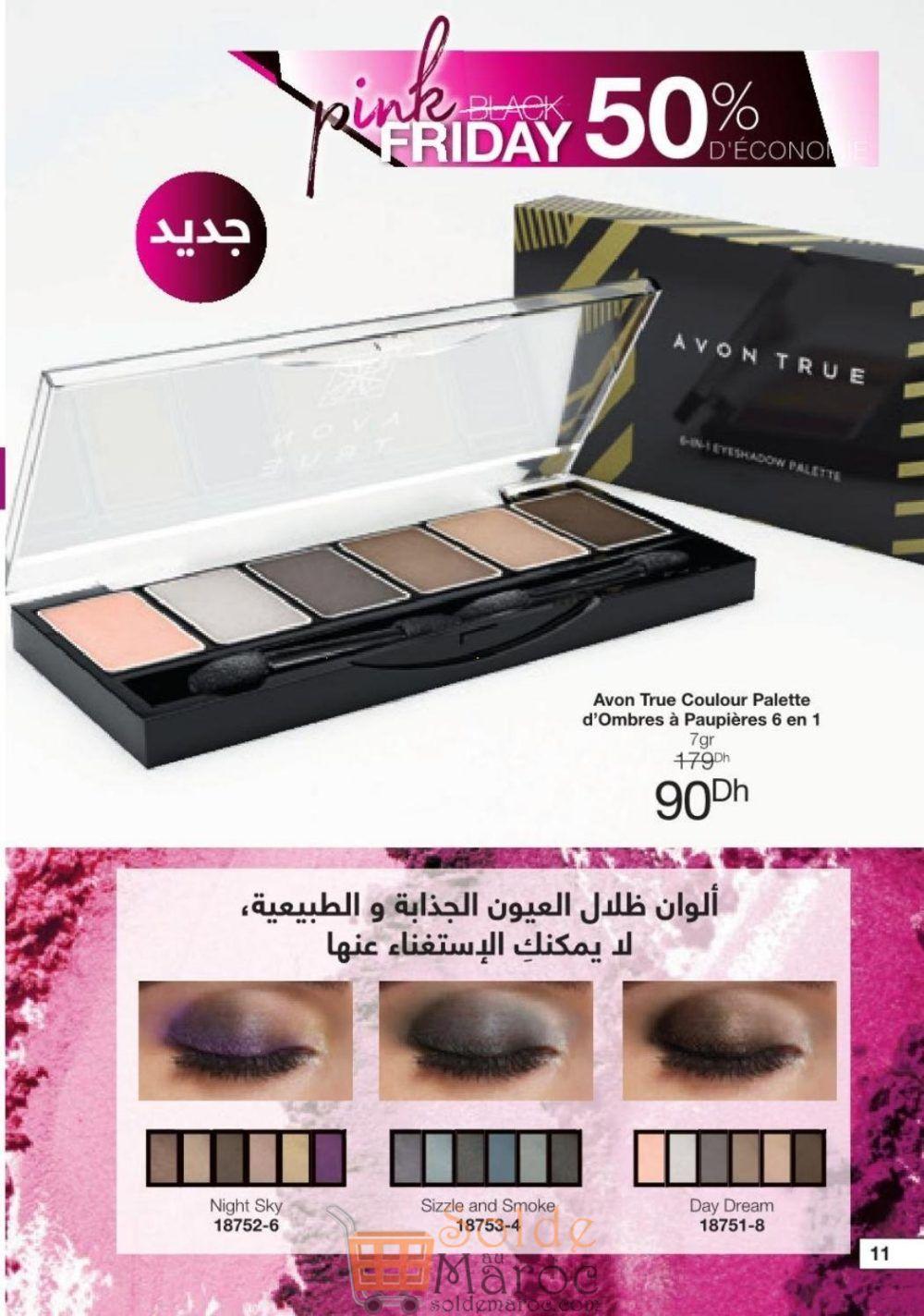 Catalogue AVON Maroc du 23 Octobre au 22 Novembre 2018