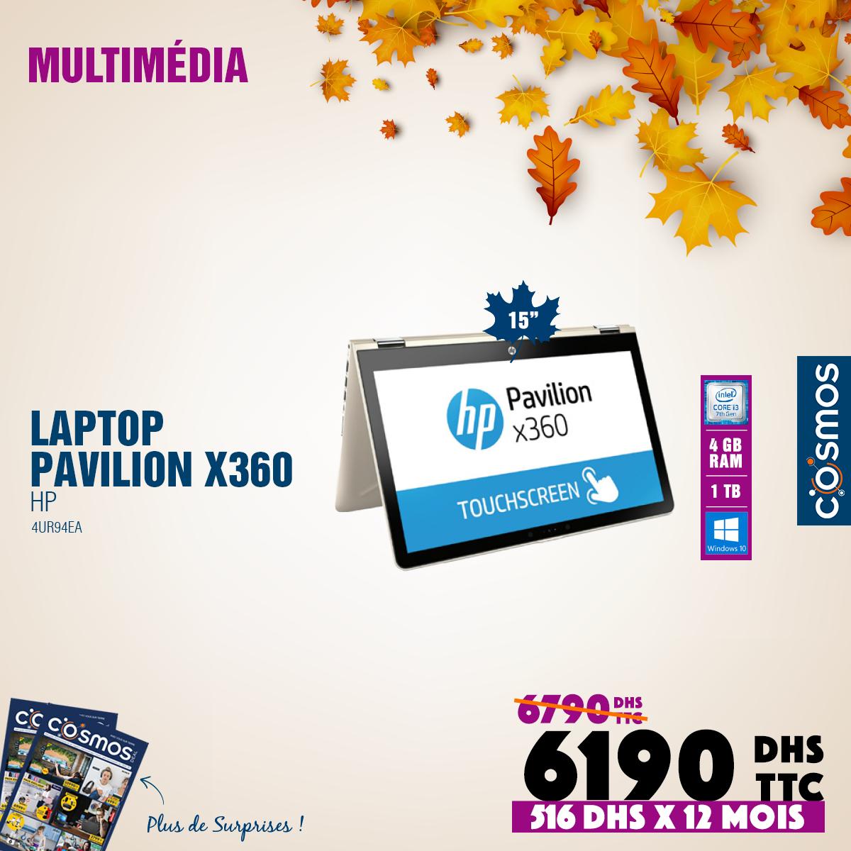 Promo Cosmos Electro Laptop HP Pavilion x360 6190Dhs au lieu de 6790Dhs