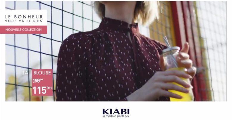 Photo of Promo Kiabi Maroc Blouse femme 115Dhs au lieu de 190Dhs