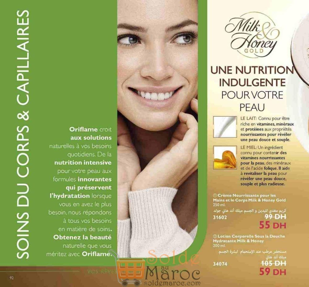 Catalogue Oriflame Maroc Novembre 2018