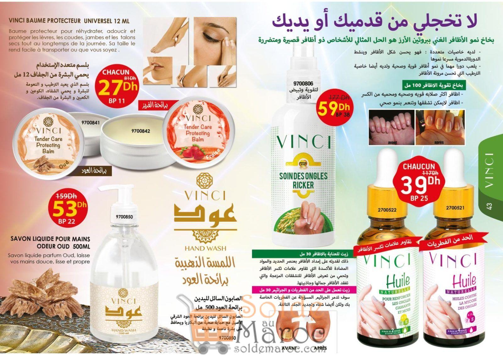 Catalogue Vinci Maroc Novembre 2018