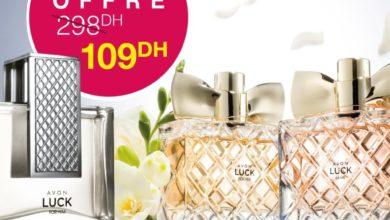 Super Offre Avon Maroc Parfum LUCK 109Dhs au lieu de 298Dhs