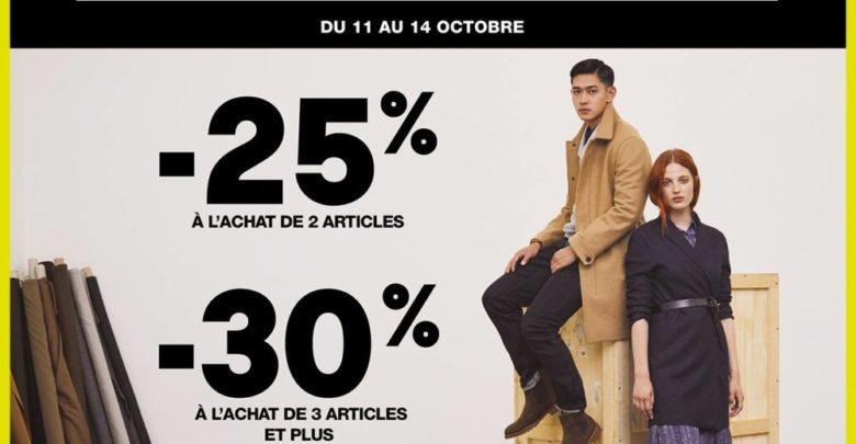 Photo of Promo Banana Republic Maroc -25% et -30% jusqu'au 14 Octobre 2018