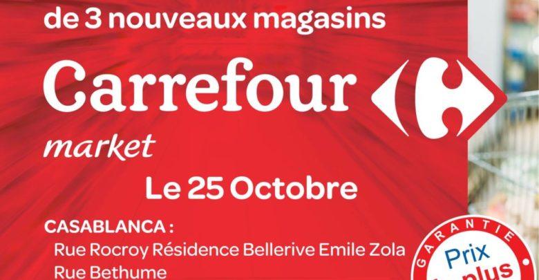 Photo of Ouvertures 3 nouveaux magasins Carrefour Market le jeudi 25 Octobre 2018