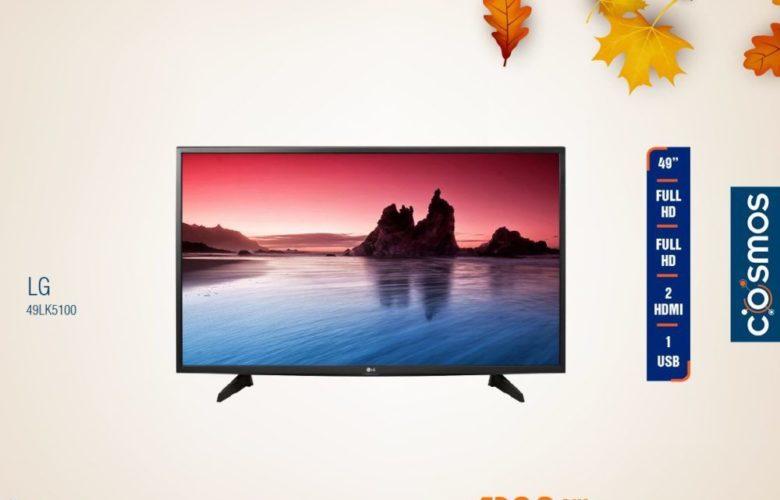 Promo Cosmos Electro TV LG 49° Full HD 4899Dhs au lieu de 5290Dhs