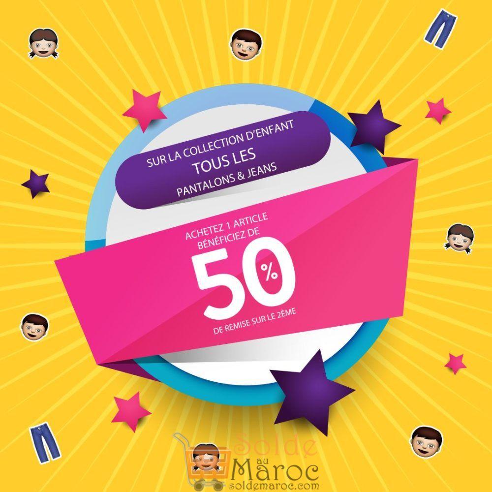 Promo Defacto Maroc Achetez 1 Article bénéficiez De %50 sur Le 2éme