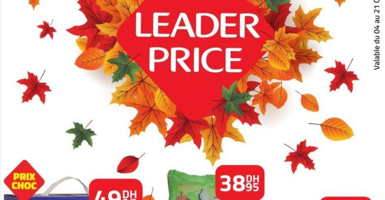 Photo of Catalogue Leader Price Maroc du 4 au 21 Octobre 2018