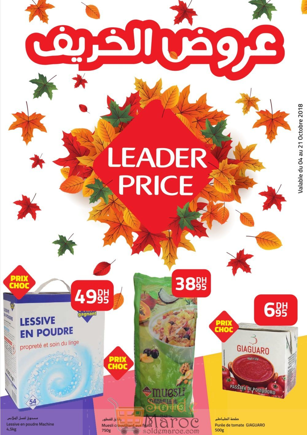 Catalogue Leader Price Maroc du 4 au 21 Octobre 2018