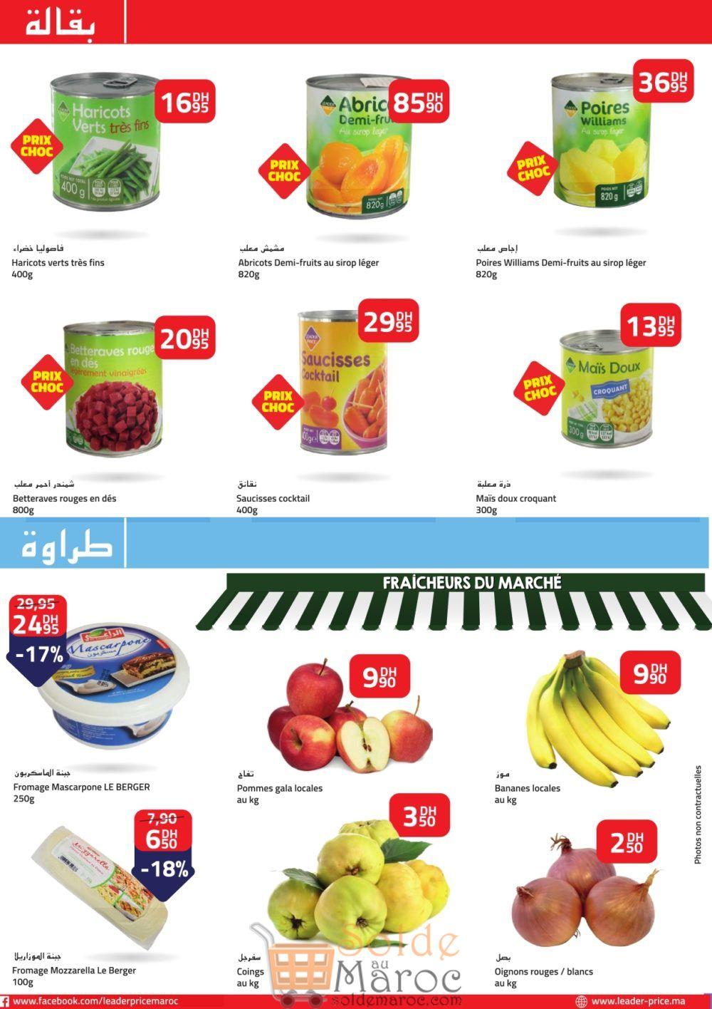 Catalogue Leader Price Maroc du 4 au 21 Octobre 2018