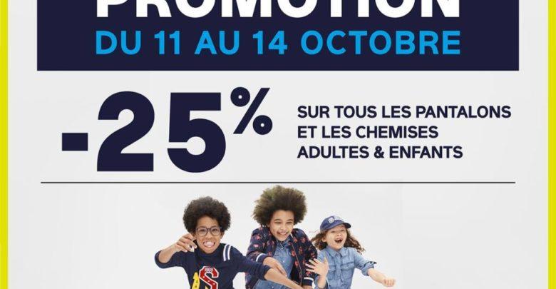Photo of Promo Gap Maroc -25% sur tous les pantalons et les chemises jusqu'au 14 octobre 2018