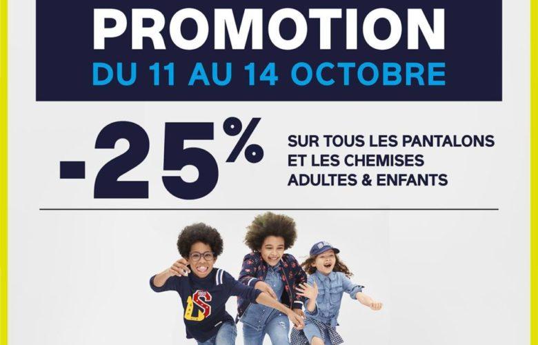 Promo Gap Maroc -25% sur tous les pantalons et les chemises jusqu'au 14 octobre 2018