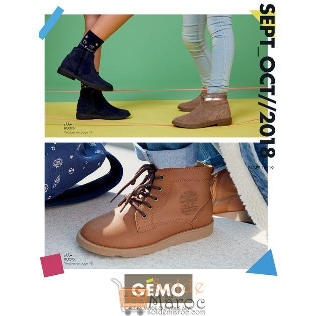 Spéciale Offre Gémo Maroc Boots Fille et Garçon sont à partir de 249Dhs