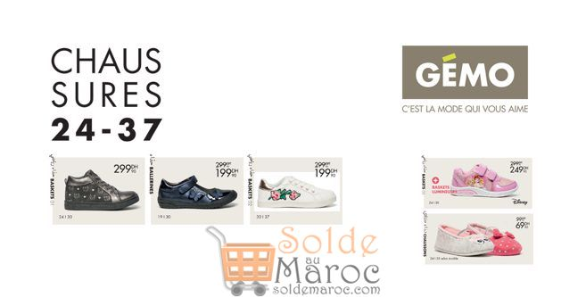 Promo Gémo Maroc Chaussures Fille et Garçon