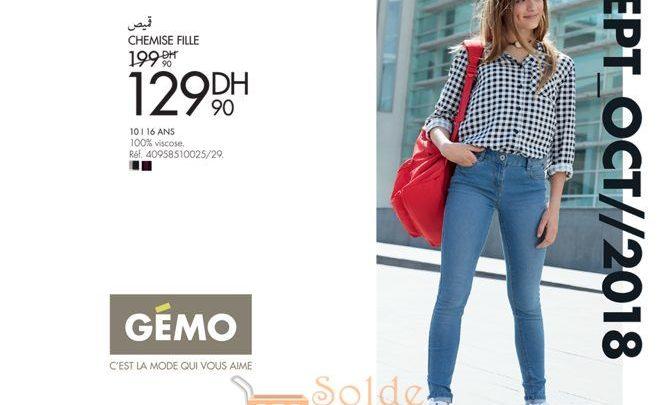 Promo Gémo Maroc Chemise Fille 129Dhs au lieu de 199Dhs