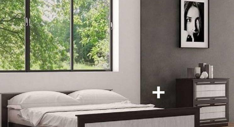 Photo of Promo Azura Home PACK LAURA Lit + Commode 2290Dhs au lieu de 4990Dhs