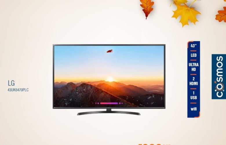 Promo Cosmos Electro Smart TV 43° LG 5599Dhs au lieu de 5990Dhs