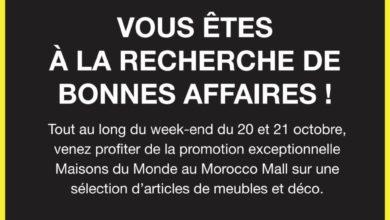Promo Exceptionnel ce Week-End chez Maison du monde au Morocco Mall