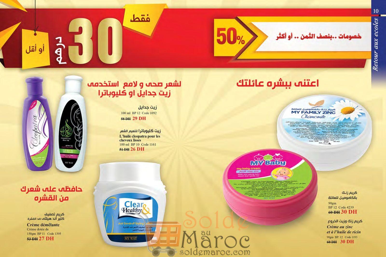 Catalogue My Way Maroc Spéciale Automne Novembre 2018